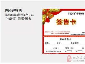 南京装修设计公司 -六合家装博览会-南京装修设计公司
