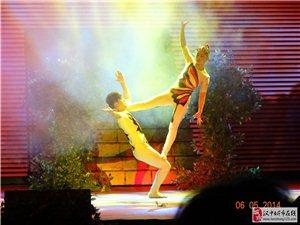 《汉中之恋》大型文艺演出