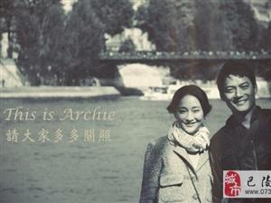 周迅微博公开最新恋情:男友为美国华裔演员高圣远