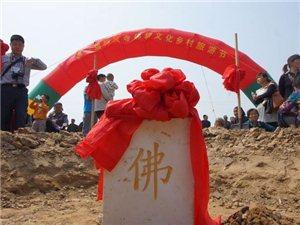 商河福庆寺(修缮)佛教文化暨乡村旅游节(图)