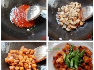 茄汁鱼丁芦笋