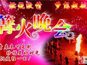 """2014年第一�弥兄橛H青�R""""火�t五月""""沙�┮�仿�I派��"""
