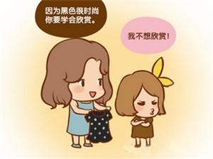 【告白母亲节】女儿永远是妈妈心里最柔软的存在,超感动漫画!母亲节到了转