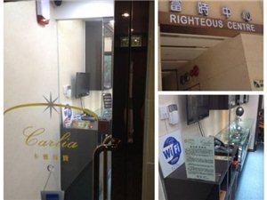 香港自由行,入手闪闪大钻戒、tiffany对戒、IWC男表