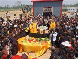 商河福庆寺(修缮)佛教文化暨乡村旅游节