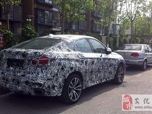 新一代宝马X6现身国内 有望巴黎车展首发