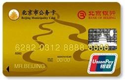 信用担保 凭身份证即可办 快速3天 前期无需任何费用