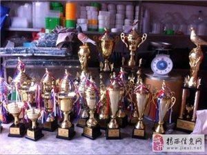 博翔俱乐部春季赛事结束