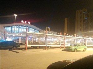 淮北新火车站公交路线,大家来看看!