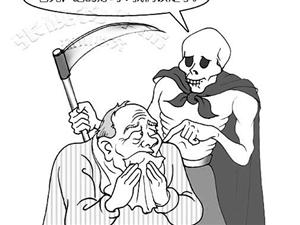 赤裸裸的漫画太现实