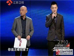 《非诚勿扰》刘峰文个人资料微博QQ照片家庭背景 刘峰文牵手高子晴