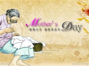 特别策划:母亲节来龙去脉
