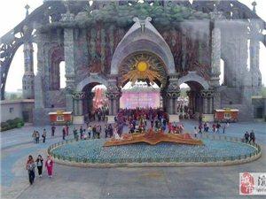 5月18日周日泉城欧乐堡梦幻世界游乐场一日游召集