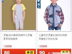 这家店的童装是这样子的?