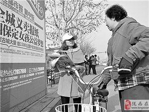 400义工为甘肃儿童奔走募捐