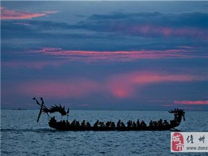 美丽儋州摄影作品展