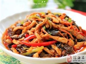 5-12 �典午餐下�美食哦   (家常菜系列)