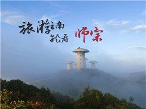 【宣传片】旅游云南,就看金沙网站