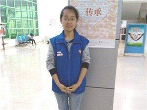 遵医珠海校区青年志愿者协会红十字服务大队干事