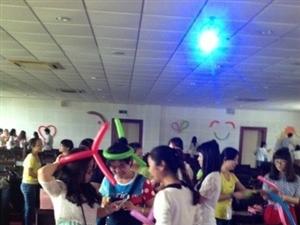 珠海遵义第八届5.25心理健康系列活动开幕式活动现场