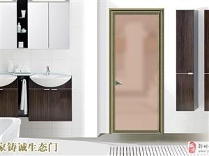 【安装阶段门窗】生态门和传统复合门的主要区别