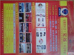 安徽省社会应急中心定远中心