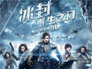 [2014][大陆][动作][冰封侠:重生之门][MKV]国粤双语