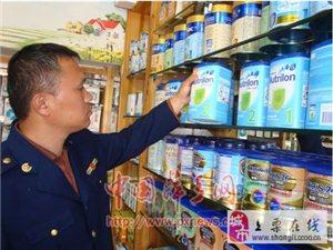 进口奶粉无中文标签