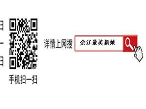 【探讨】余江商企户外广告如何实现广告效果最大化?