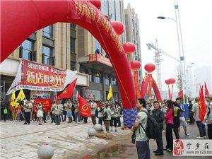 暖心人家人文餐馆杯 2014宁乡第二届百公里毅行徒步正式起程
