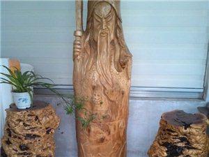 出售  树根