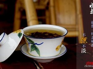 茶与成都 茶馆与成都