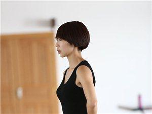 【月舞秋桦】拉丁舞教学过程展示