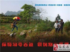 """报名已近40人:""""中华联合保险""""杯摄影采风活动"""