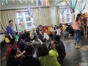 金豆豆幼儿园――亲子教育家长训练营