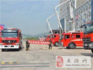 滁州消防开展高层建筑火灾演练 提高实战能力
