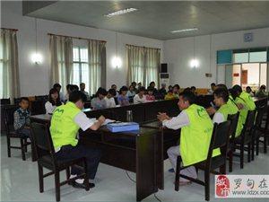 酷暑新雨助学温馨第一工作组(贵州)举行4月份助学款物发放活动