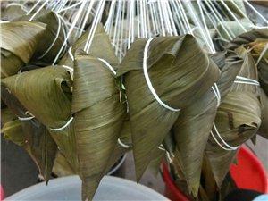红果杨老奶风味特色食品特色粽子火热订购中