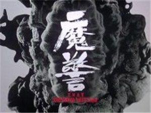 [2014][香港][动作][魔Jing/逆.警][MKV/2.03G
