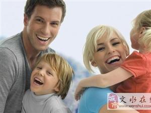【威尼斯人娱乐平台育儿经】富养还是穷养,决定孩子的一生