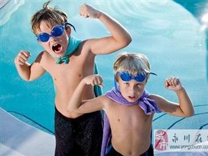 原来游泳有这么多好处,夏天来了,走起!
