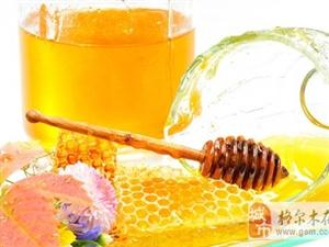 早晨起床喝杯蜂蜜水好么?
