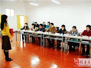 临县高中系统2014年引进高层次人才108名,直接面试