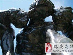 深井冰的拍照方式――帮雕像们自拍,小伙伴们感受下...