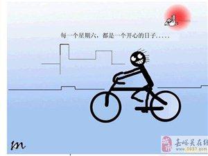 骑行 漫画