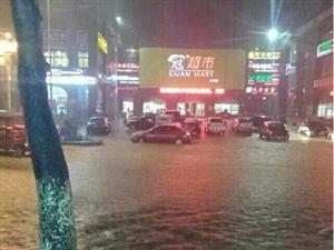 威尼斯人网址暴雨,多图集锦!