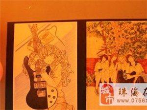 珠海艺术职业学院艺术设计大赛剪彩
