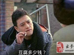 """【社会广角】究竟是""""一块两块?""""还是""""两块一块""""?"""