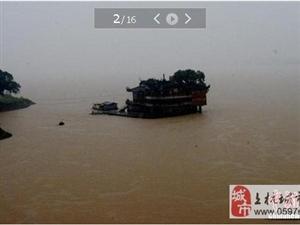 持续强降雨致闽32万人受灾 损失超10亿
