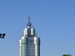 河间电视大楼